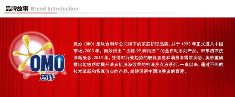 //img10.360buyimg.com/imgzone/jfs/t19759/278/117355139/84992/ebd9322d/5a5dc90cNbcedeb55.jpg