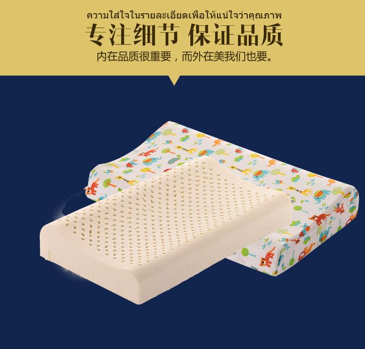 Taidina泰蒂娜 天然乳膠枕頭兒童乳膠枕泰國原裝進口頭學生枕3-12歲波浪型護頸枕芯的商品詳情圖