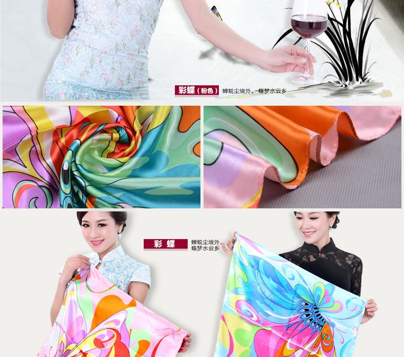 小方丝巾的系法_苏州的小方丝巾-银行员工小方丝巾的系法