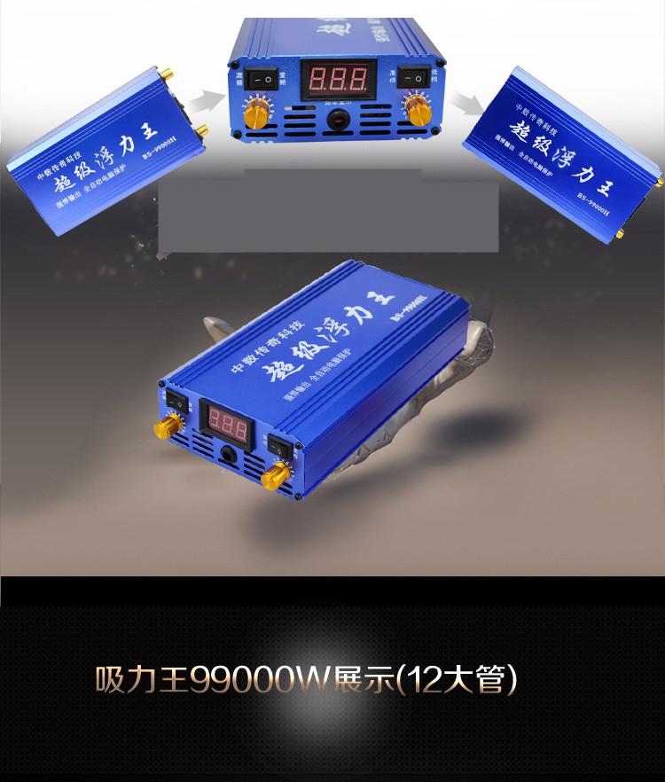 新型电子吸式鱼电鱼机电路_大功率升压器-大功率升压电路1000w 升压器12v升220v 大功率dcdc升压