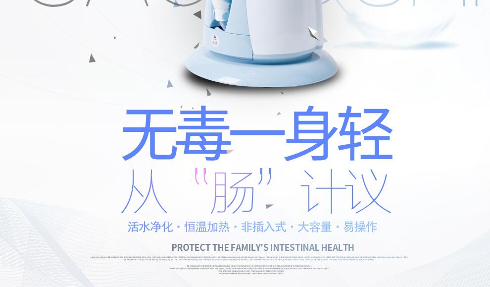 高博士(GAOBOSHI)医用灌肠器洗肠器家用排便清肠器肠道水疗仪非开塞露水姿泉标配(内含1套耗材)
