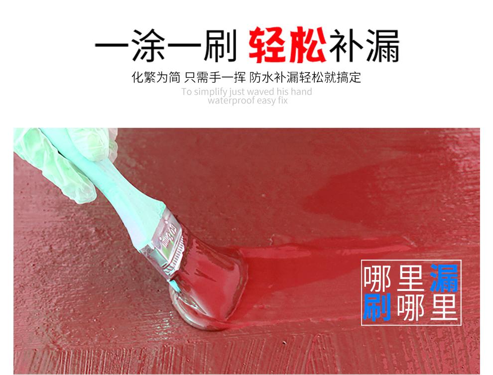 瓷磚膠|勾縫劑|防水涂料|直用砂漿