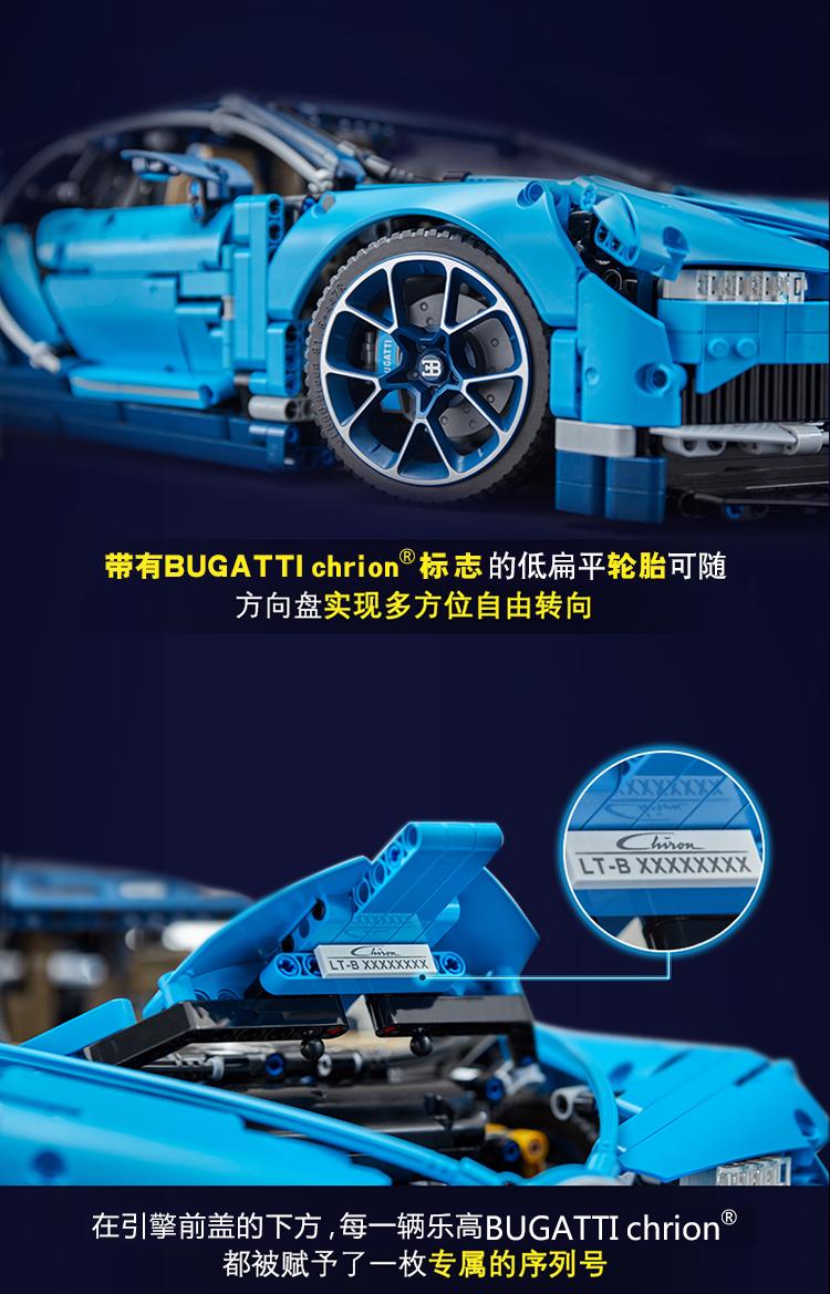 乐高LEGO 机械组 Technic 旗舰店限量收藏款 积木拼装汽车模型 16岁+ 布加迪 Chiron 42083
