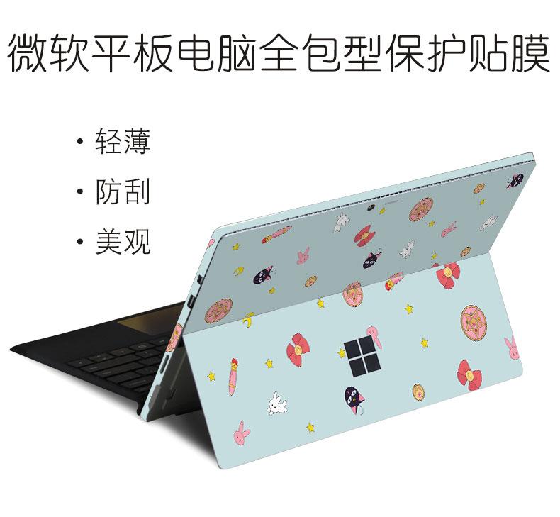 Dán surface  SurfacePro4pro5pro3 88888 - ảnh 1