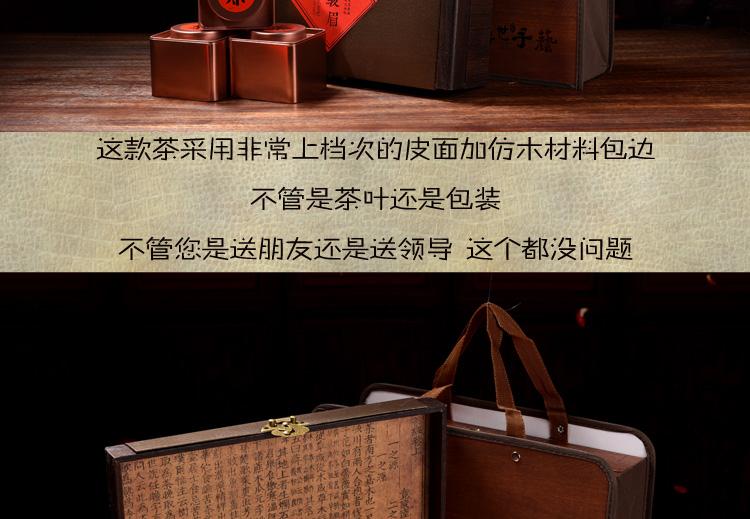 金骏眉红茶茶叶礼盒装高档春节礼品