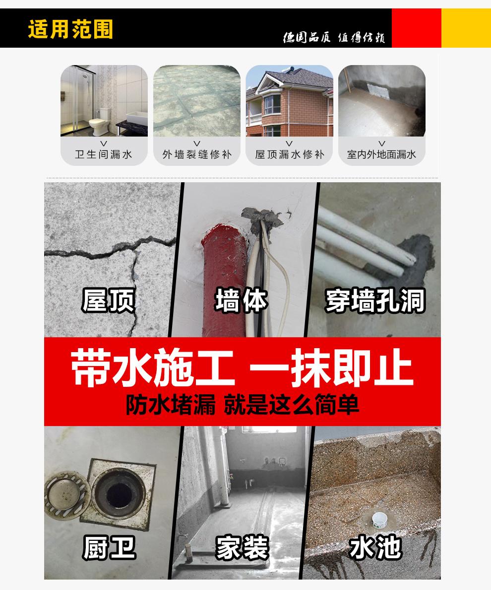 瓷砖胶|勾缝剂|防水涂料|直用砂浆