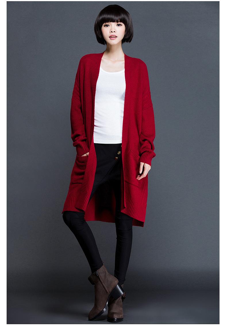 女毛衣外套_厚毛衣外套女开衫冬长加厚长款质量比较好 网上专卖