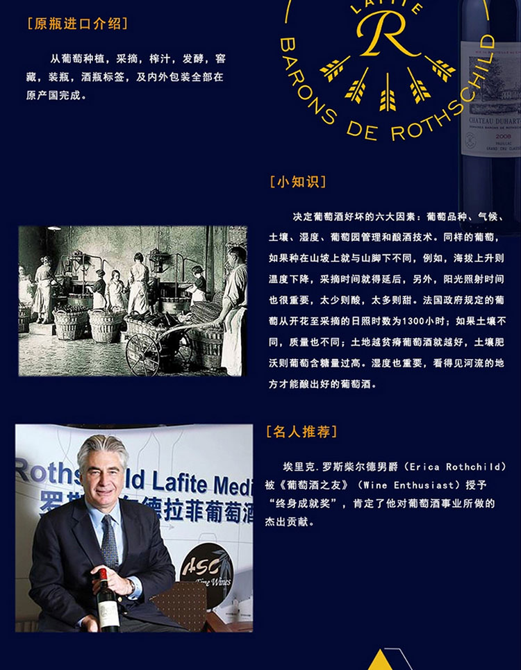 拉菲都夏美隆干红葡萄酒750ML|拉菲-上海晟桀实业有限公司