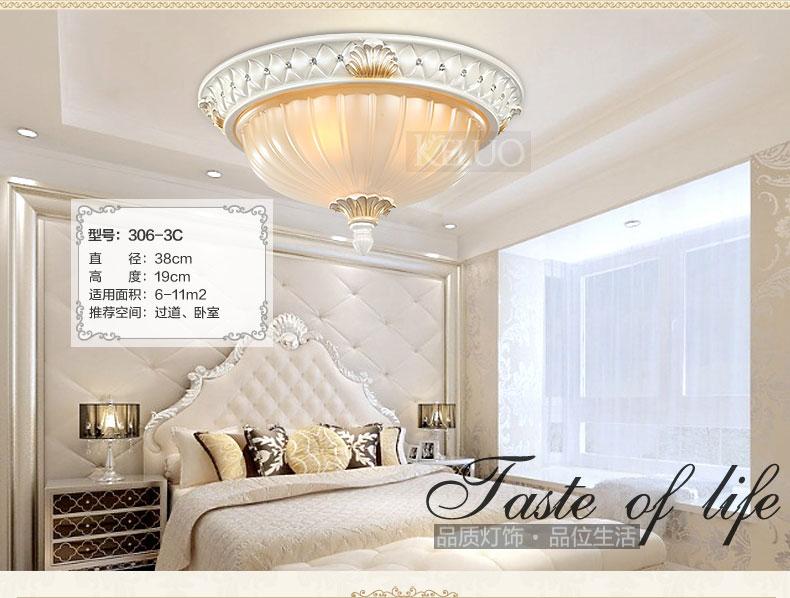 可洛 歐式吊燈 簡約客廳燈具 田園臥室吊燈 樹脂水晶餐廳吸吊燈飾