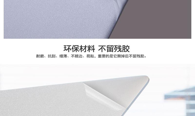 Dán Macbook  154MacBook Pro A1990 3 ACB - ảnh 14