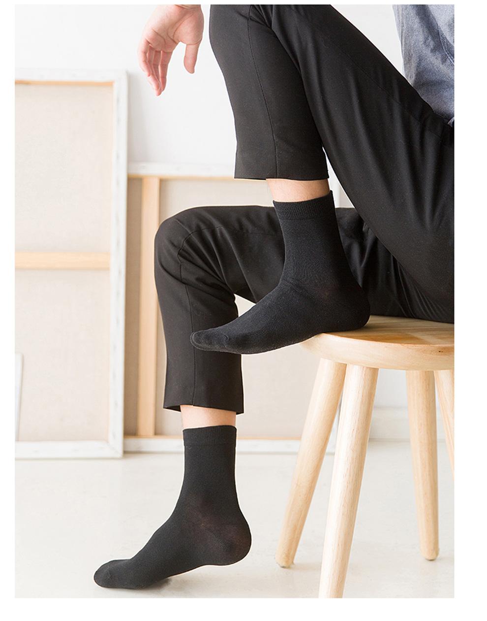 南极人【10双装】袜子男士长袜春夏季中筒四季款透气吸汗运动商务休闲长筒棉袜10双男士纯色全黑色中筒袜均码