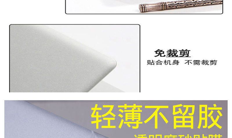 Dán Macbook  154MacBook Pro A1990 3 ACB - ảnh 12