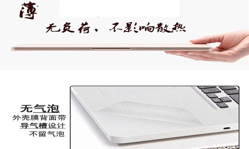 Dán Macbook  154MacBook Pro A1990 3 ACB - ảnh 11