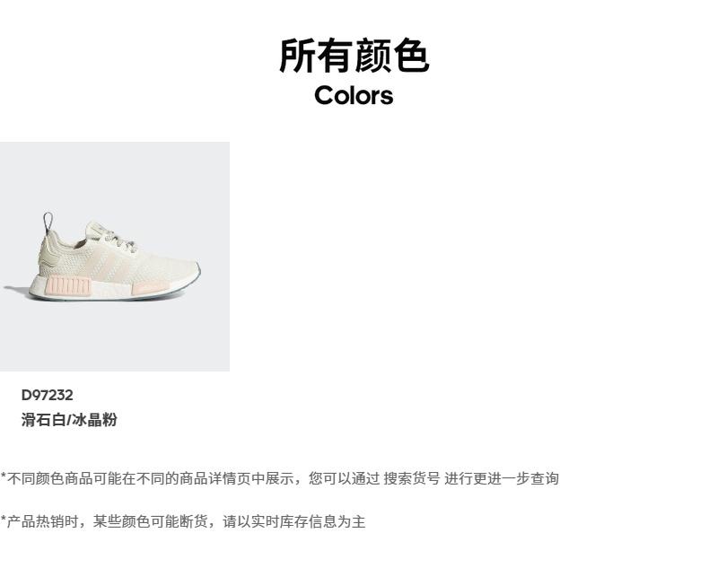 sports shoes f58d9 37f91 阿迪达斯官方adidas 三叶草NMD-R1 W 女子经典鞋D97232 如图38 ...