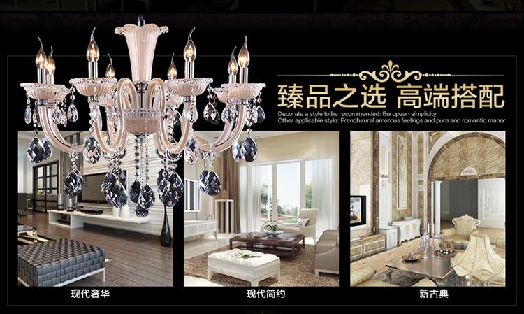 京東商城 可洛 歐式蠟燭水晶吊燈 簡歐客廳燈 水晶燈 臥室餐廳燈具