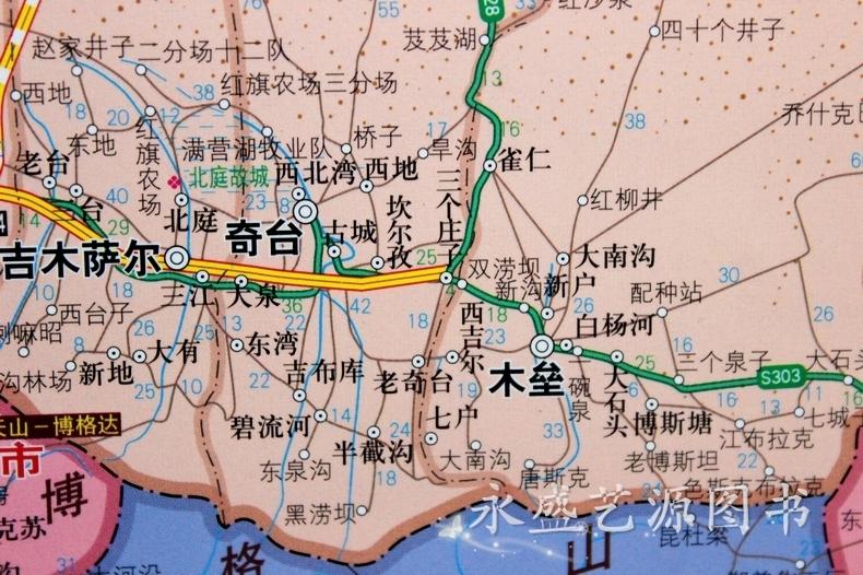 《2018乌鲁木齐市地图挂图 新疆维吾尔族自治区地图挂图二合一地图 划