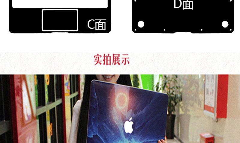 Dán Macbook  1332018 MacBook Air A1932 6 ACD 15.6 - ảnh 2