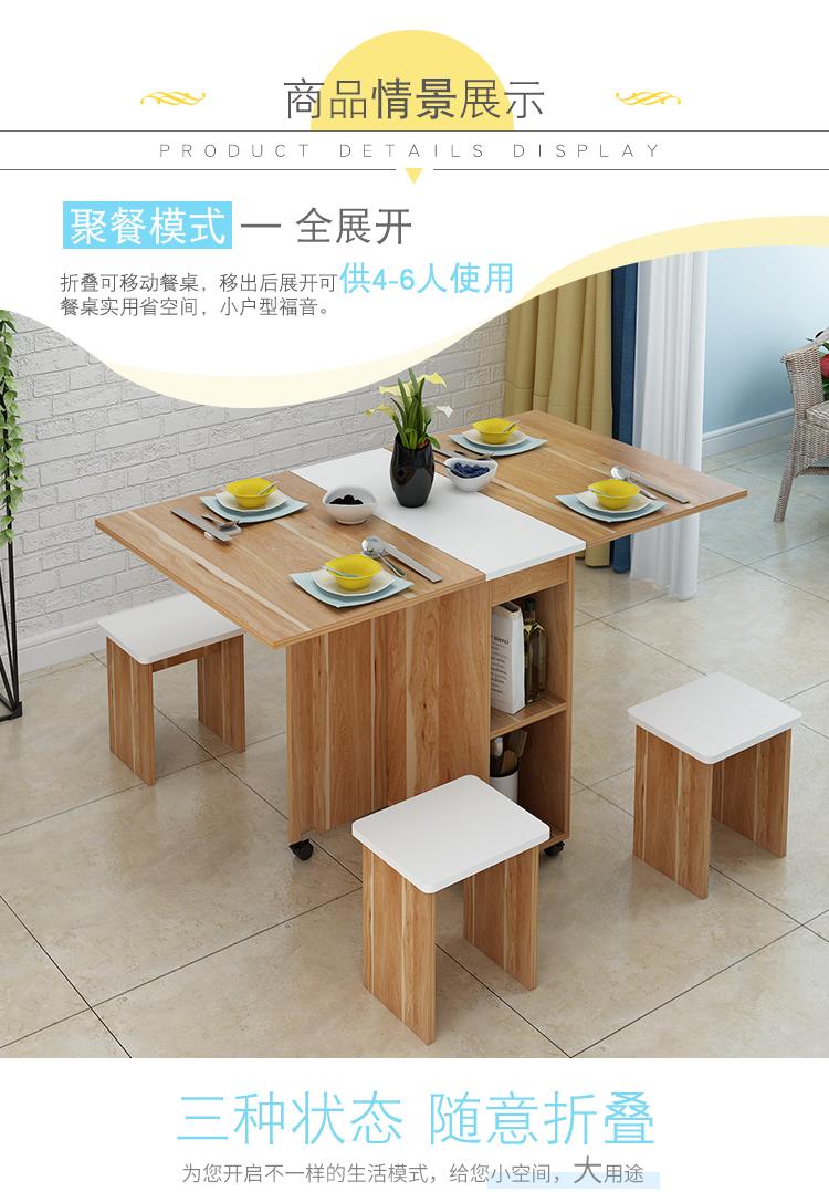 Amusha Nordic Folding Dining Tables