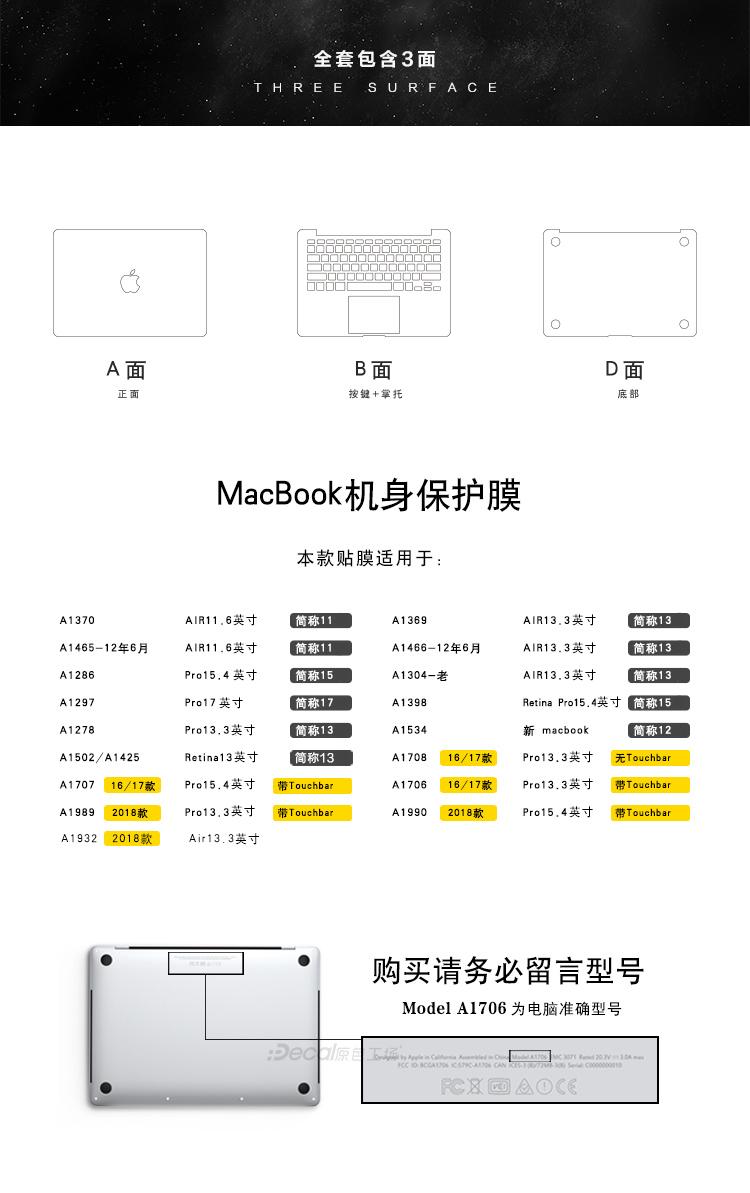 Dán Macbook  macairmacbookpro touchbar13 A1706 A1989 - ảnh 48