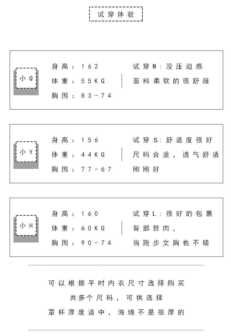 日本无痕内衣女聚拢无钢圈防震跑步背心大码胸罩运动收副乳聚拢调整型性感美背文胸女粉色+肤色(2件装)M(75ABCD-34ABCD)