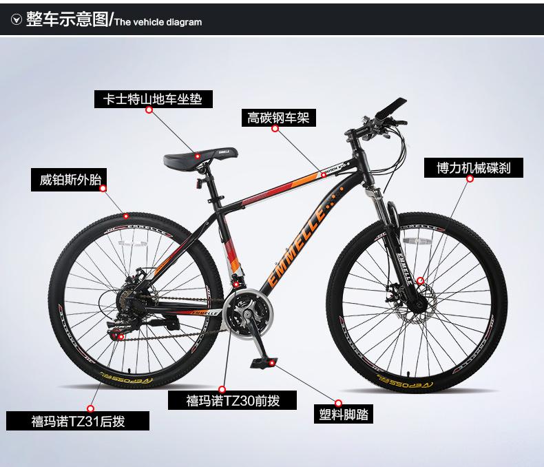 阿米尼自行车怎么样_阿米尼女式26自行车价格-阿米尼自行车女式
