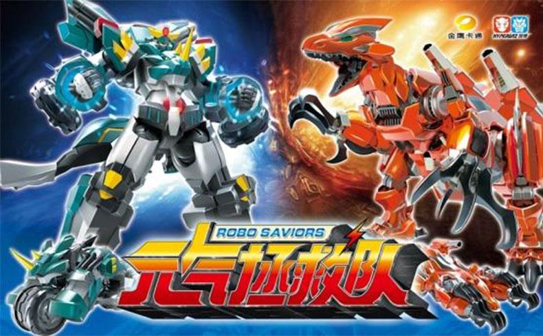 元氣拯救隊星魂勇者變形玩具套裝 雄獅飛鷹恐龍金剛機器人 6.圖片