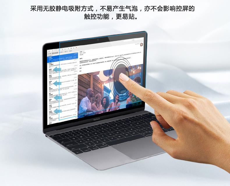 Dán Macbook  133Macbook Air A1932 ACD - ảnh 24