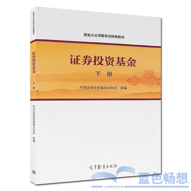 南京财经大学专升本:互连的每日分配将增加三倍