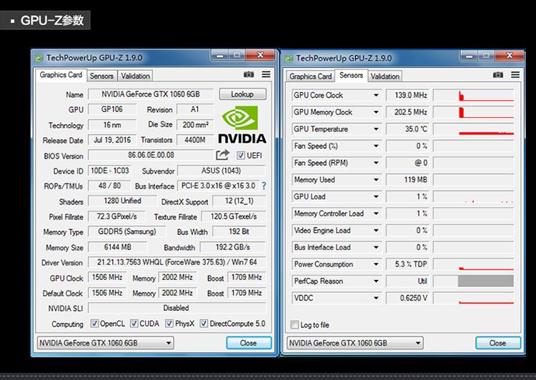 Xiang litres (ASL) to eat chicken video card GeForce GTX 1060 warhawk 6 g /  3 g D5 1063 1066 GTX 1060 3 g warhawk