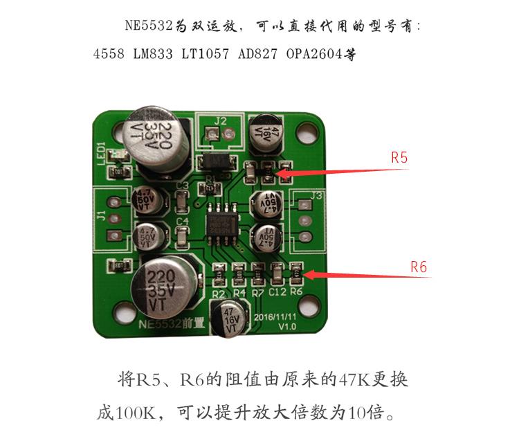 5532前级板单电源音频放大板双运放前置放大器板【图片价格品牌报价】-京东