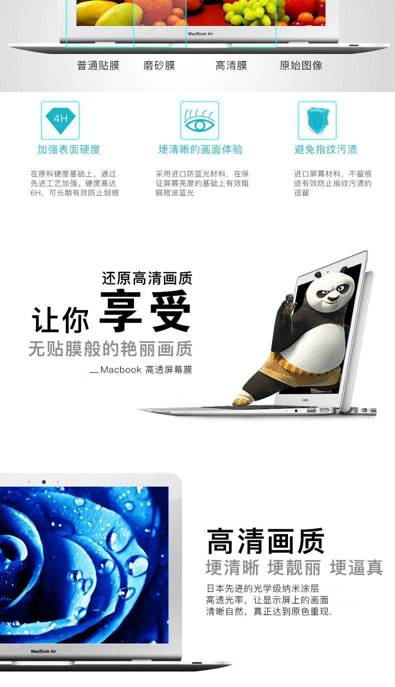 Dán Macbook  133Macbook Air A1932 ACD - ảnh 21
