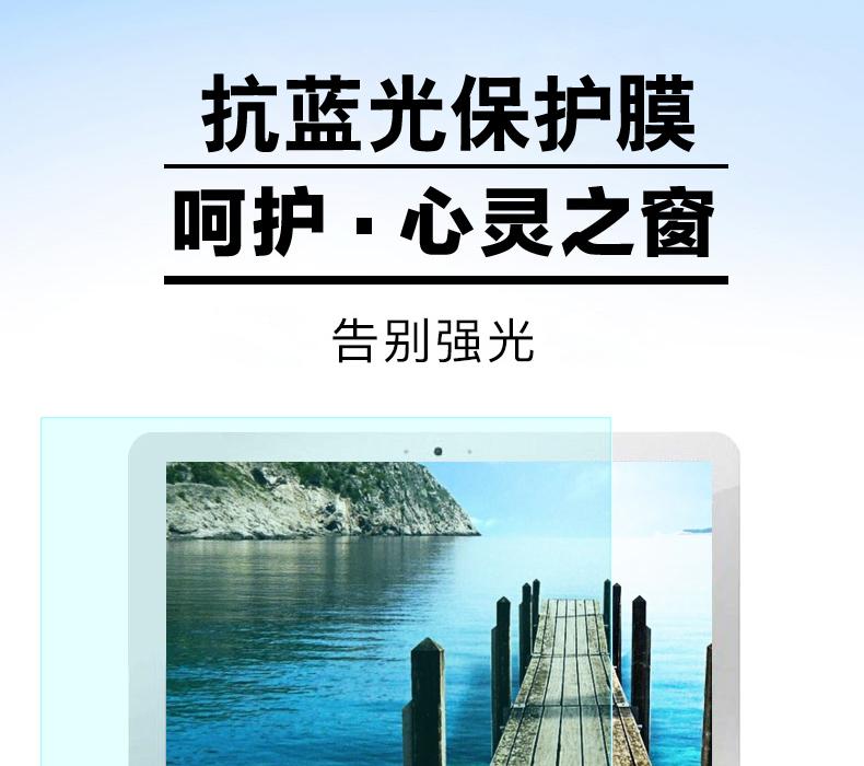 Dán Macbook  133Macbook Air A1932 ACD - ảnh 18