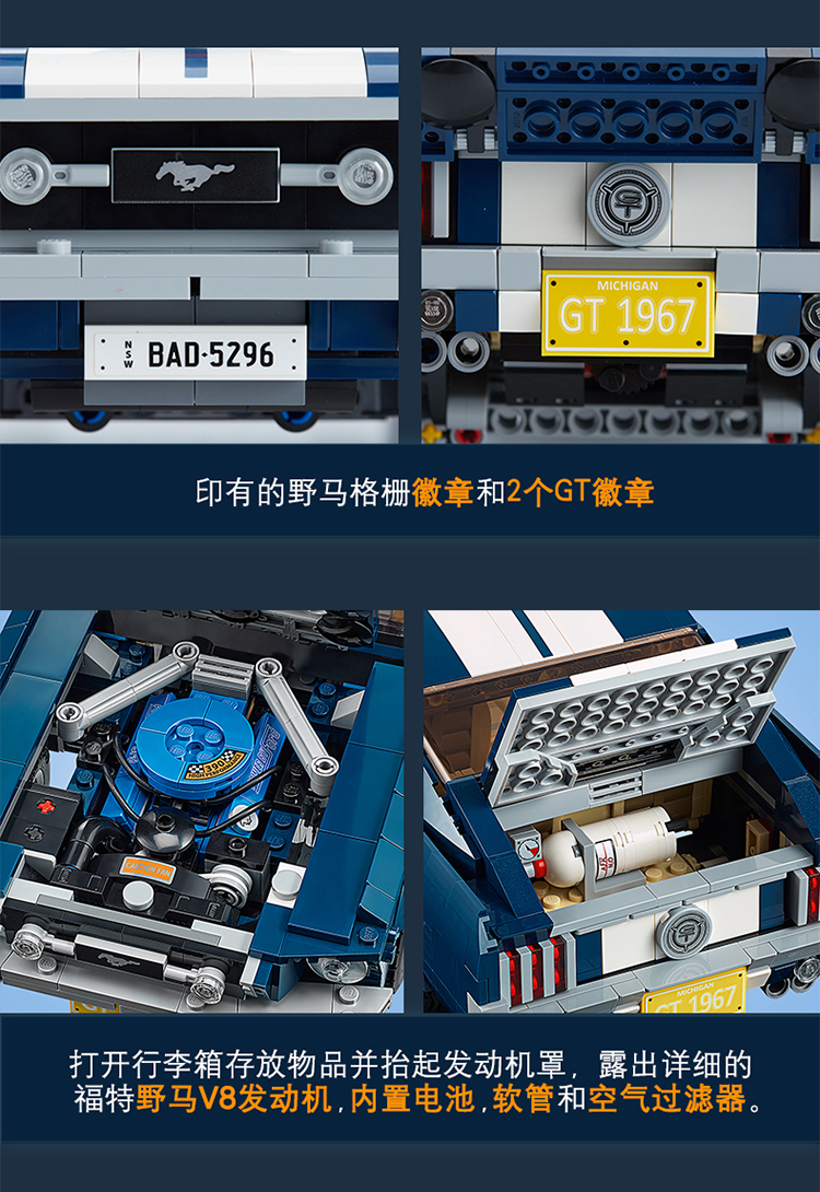 乐高(LEGO)积木 创意百变高手系列 16岁+【D2C旗舰店限定款】 福特野马 10265