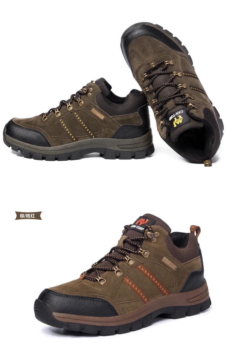 雪松登山鞋_世界十大户外鞋品牌真的好吗价格