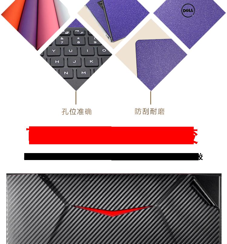 Dán Macbook  Nifan133MacBookA1932A1466 ACD A1278 - ảnh 2