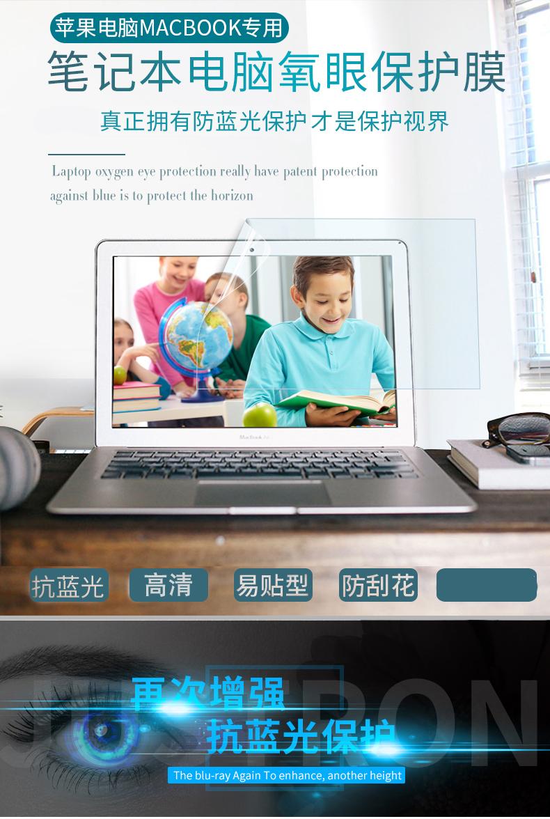 Dán Macbook  133Macbook Air A1932 ACD - ảnh 23