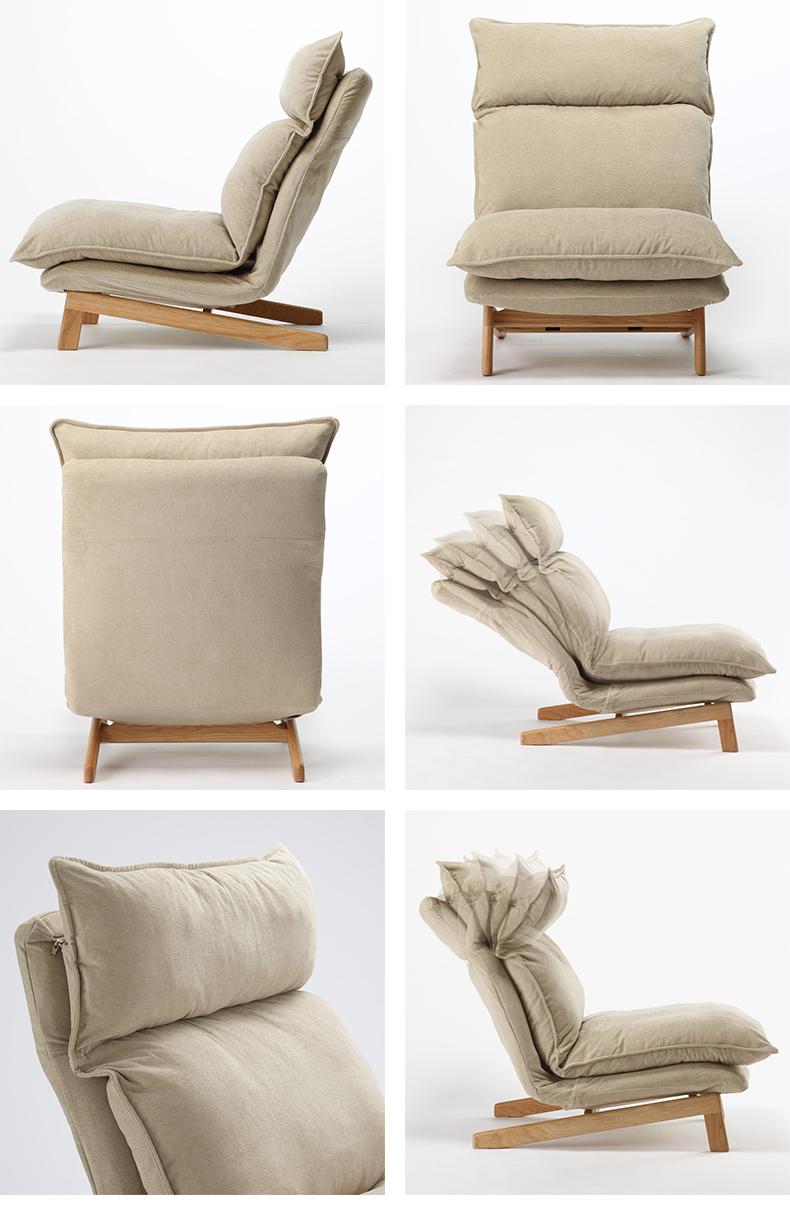 Tremendous Muji 1 7411489 5Cm Evergreenethics Interior Chair Design Evergreenethicsorg