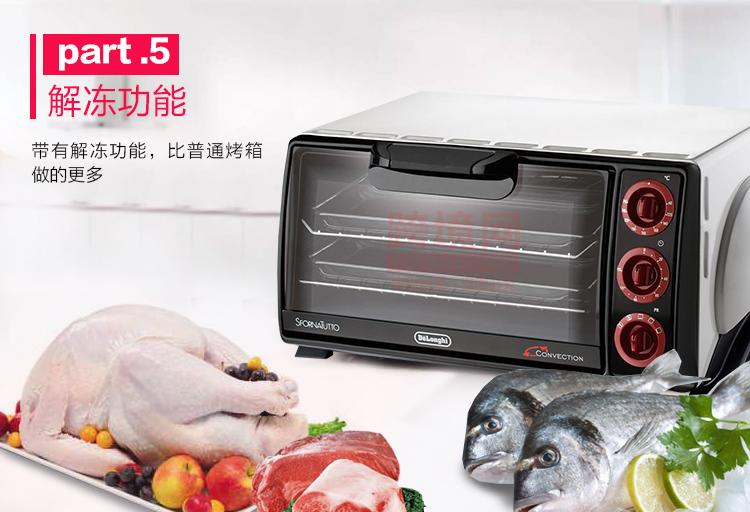DeLonghi/德龙电烤箱EO1490W 家用多功能烘烤箱14L大容量五种烹饪EO1490W【图片价格品牌报价】 京东