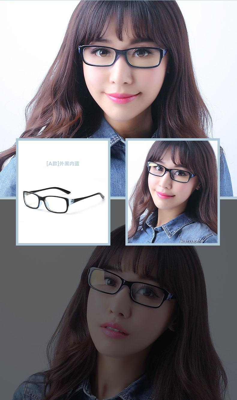 雅尚平�9�#�.b9�-_平面镜防蓝光护目镜平镜装饰眼镜(亮黑色) 店铺名称:朵迪雅尚旗舰店