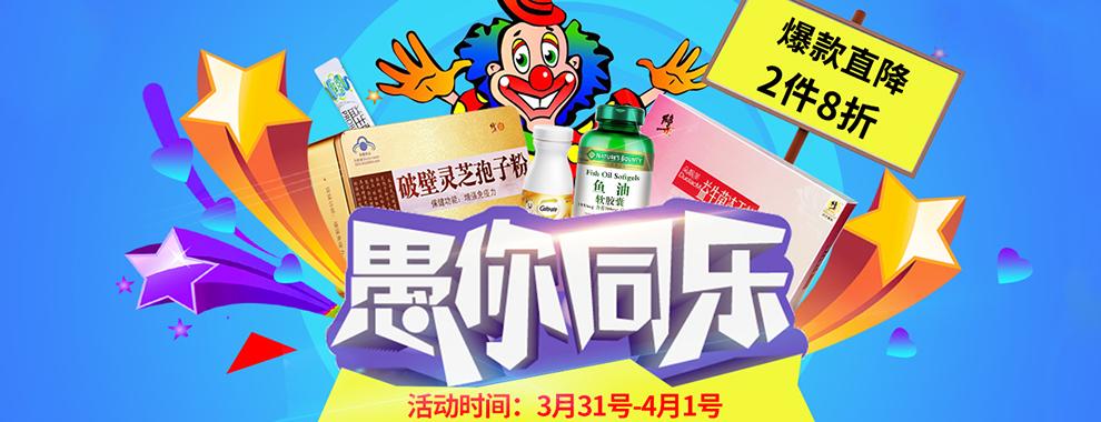 乐力益生菌粉成人低聚果糖益生元固体饮料2g