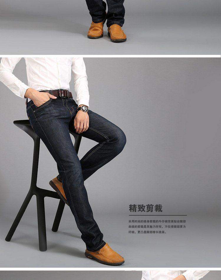 閑直筒商務牛仔褲