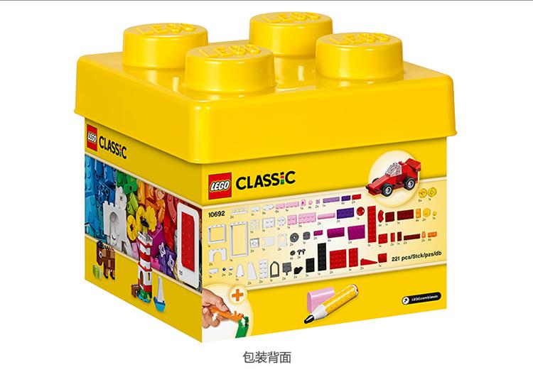 乐高(LEGO)积木 经典创意系列Classic 小颗粒 4岁 乐高经典创意小号积木盒 10692