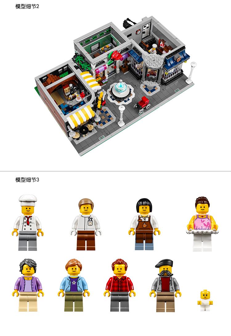 乐高(LEGO) 创意百变高手系列 街景主题 粉丝限量收藏 生日礼物 16岁+【D2C旗舰店限定款】 城市中心集会 10255