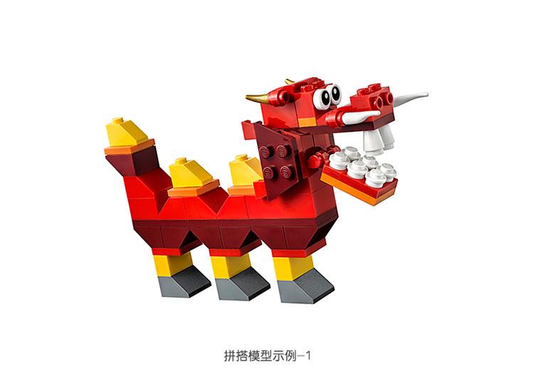 乐高(LEGO)积木 经典创意系列Classic 小颗粒 4岁 乐高经典创意大号积木盒 10698