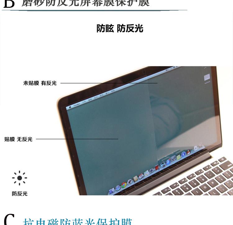 Dán Macbook  Nifan133MacBookA1932A1466 ACD A1278 - ảnh 12