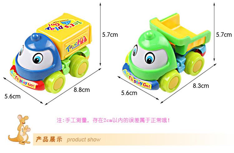 卡通慣性工程車玩具兒童汽車玩具寶寶小汽車 貨車