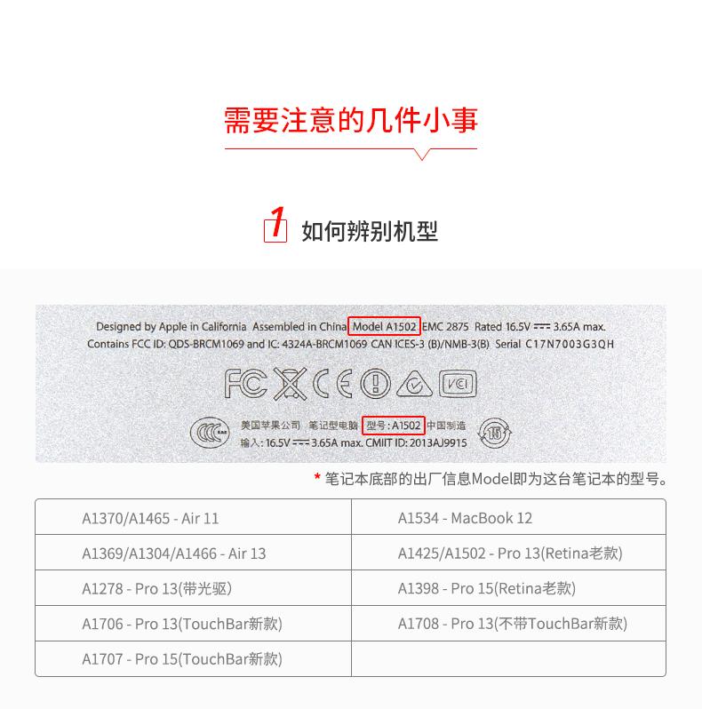 Dán Macbook  SkinAT MacBook Moon walk Air 13 - ảnh 27