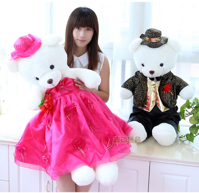 娃娃一對情侶婚紗熊結婚禮物毛絨玩具大號泰迪熊公仔布娃娃 藍色西裝