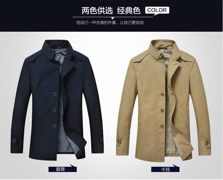 南極人青年男士風衣新款春季修身薄款大衣翻領商務休閑男裝外套(米色圖片