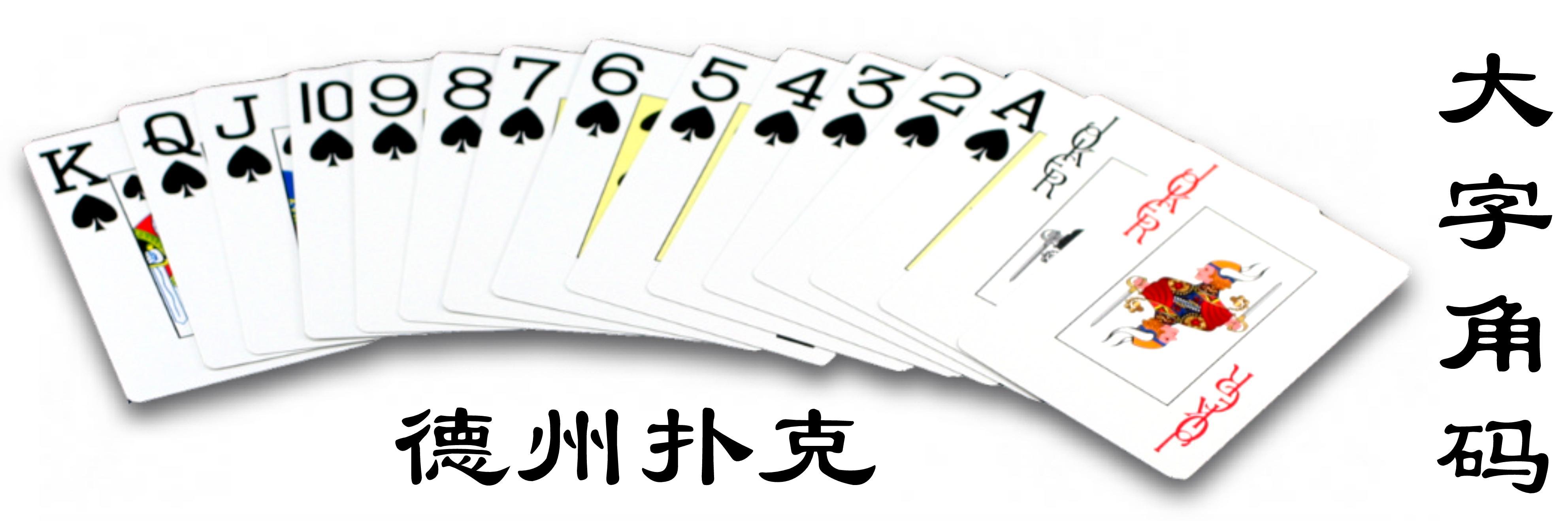 南通信息网 - 搜狗百科